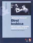 dirsi lesbica_blog